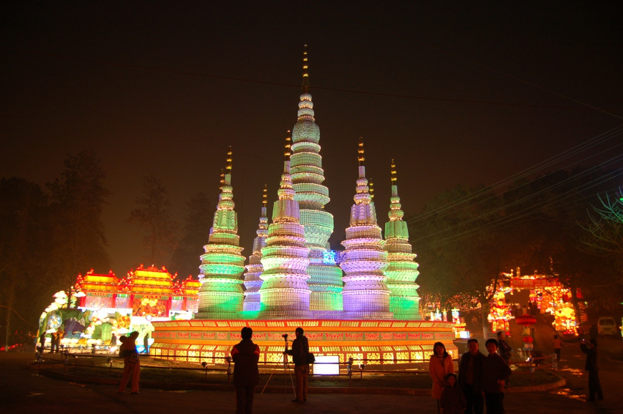 Watch construction of China Lights Porcelain Tower for free