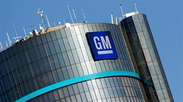 New General Motors recall